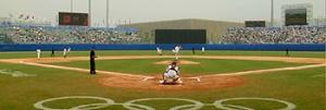 Het Wukesong Baseball Field tijdens het laatste Olympisch honkbaltoernooi in 2008 in Beijing.